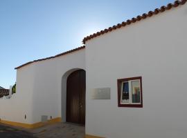 Casa da Estalagem - Turismo Rural, Ervidel