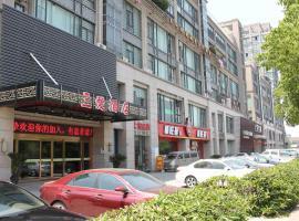 San Ai Hotel, Hangzhou