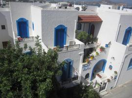 Studios Zafiri, Naxos Chora