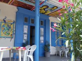 Hôtel**résidence BEAR, Port-Vendres