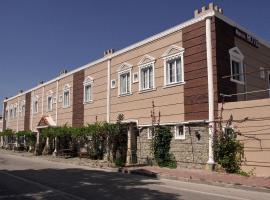 Aqua Boss Hotel, Eceabat