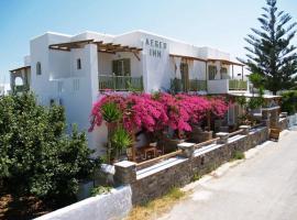 Aegeo Inn, Antiparos Town