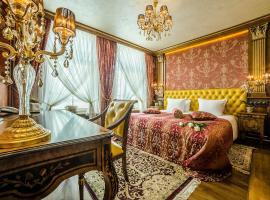 Ramada Hotel & Suites Vilnius, Vilnius