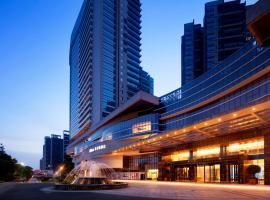 Hilton Foshan, Foshan