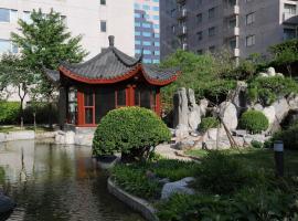 فندق نيو أوتاني تشانغ فو غونغ