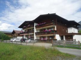 Jägerhof, St. Johann in Tirol