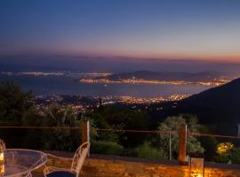 Pelion Goddess Traditional Guesthouse, Agios Georgios Nilias