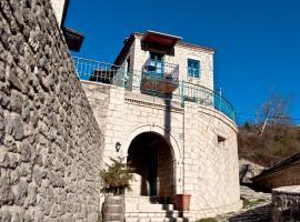 Napoleon Zaglis Guesthouse, Kalarites