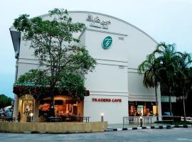 Traders Inn, Bandar Seri Begavanas