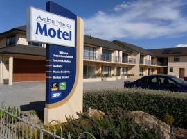 Avalon Manor Motel, Motueka