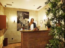 Hospedería Audiencia Real, Ciudad-Rodrigo