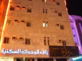 Zaf Furnished Unites, Medina