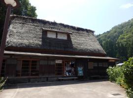 Minshuku Yomoshirou, Nanto