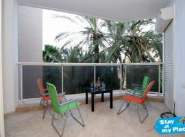 Hama'apilim By The Beach Apartment, Herzelia