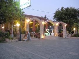 Hotel Glaros, Ammoudiá