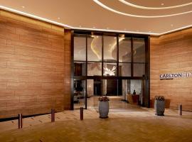 Carlton City Hotel Singapore, Singapur