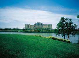 Beijing Longxi Hotspring Resort