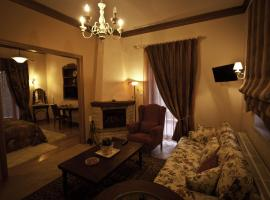 Margit Suites Hotel, Karpenísion