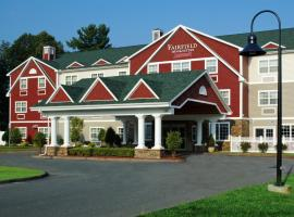 Fairfield Inn and Suites by Marriott Lenox Great Barrington/Berkshires, Great Barrington