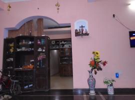 Aguiar Guest House