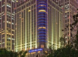 Hotel Nikko Tianjin, Tianjin