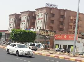 Aldar Alhamara'a Furnished Apartments