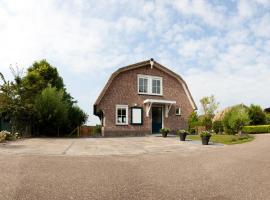 Het Eerste Huisje vacation home, Noordwijk aan Zee