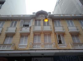 Hotel Joamar