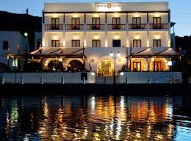 Chris Hotel, Skála