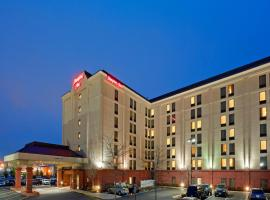 Hampton Inn Boston Logan Airport, Revere