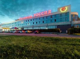 アマクス ロシヤ ホテル, ヴェリーキー・ノヴゴロド