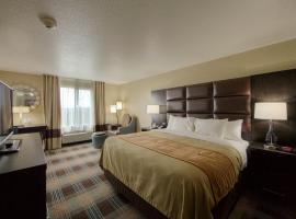 Comfort Inn & Suites Fort Worth, Fort Worth