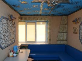 Registan Hotel, Ust'-Kamenogorsk
