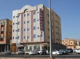 Ahsan Makan Furnished Apartments, Tabuk