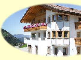 Appartamenti Hetty, Santa Kristina in Val Gardena