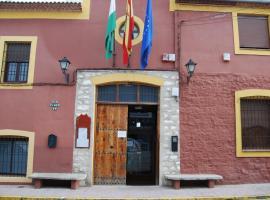 Alojamiento Rural La Fabrica, Sabiote