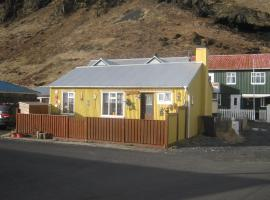 Cozy Little House in Vik, Vík