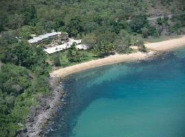 Turtle Cove Beach Resort, Oak Beach