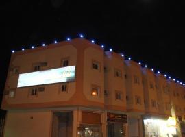 Lavina Hotel Apartments, Sakakah
