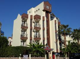 فندق كارتال