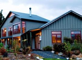 Mahitahi Lodge, Bruce Bay