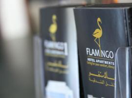 Flamingo Hotel Apartment 1, Abu Dhabi