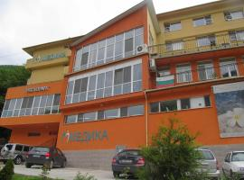 Balneo Comlex Medica Narechen, Kosovo