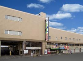 , Hakodate