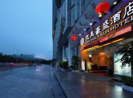 Shenzhen CAA Holy Sun Hotel, Luohu Railway Station, Shénzhen