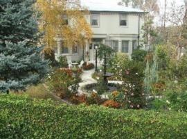 Briardale Bed & Breakfast, Albury