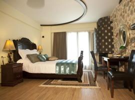 Arhontopetra Suites & Spa, Mega Chorio