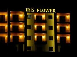 Iris Flower Hotel, Jezzîne