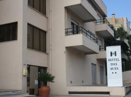 Hotel das Aves