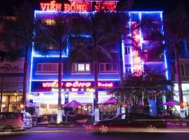 Vien Dong District 7 Phu My Hung